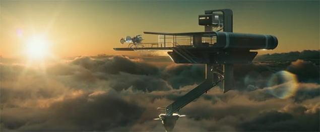 Oblivion - SkyHome